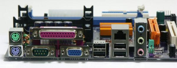 driver de rede gigabyte ga-vm800pmc